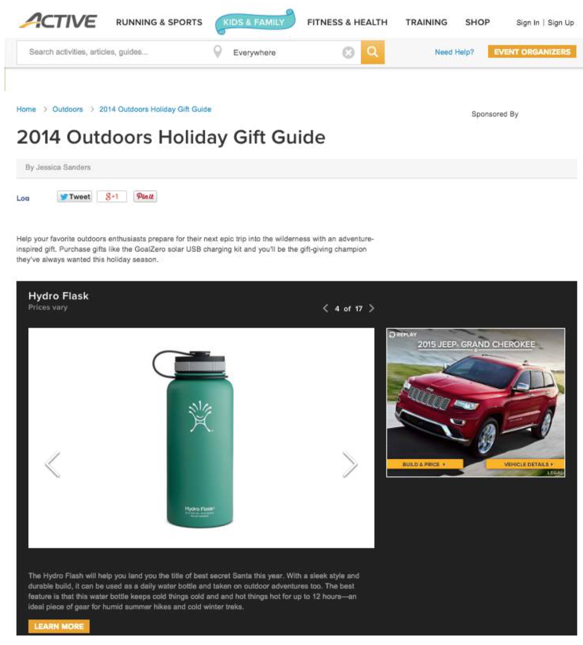 2014 Outdoors Holiday Gift Guide