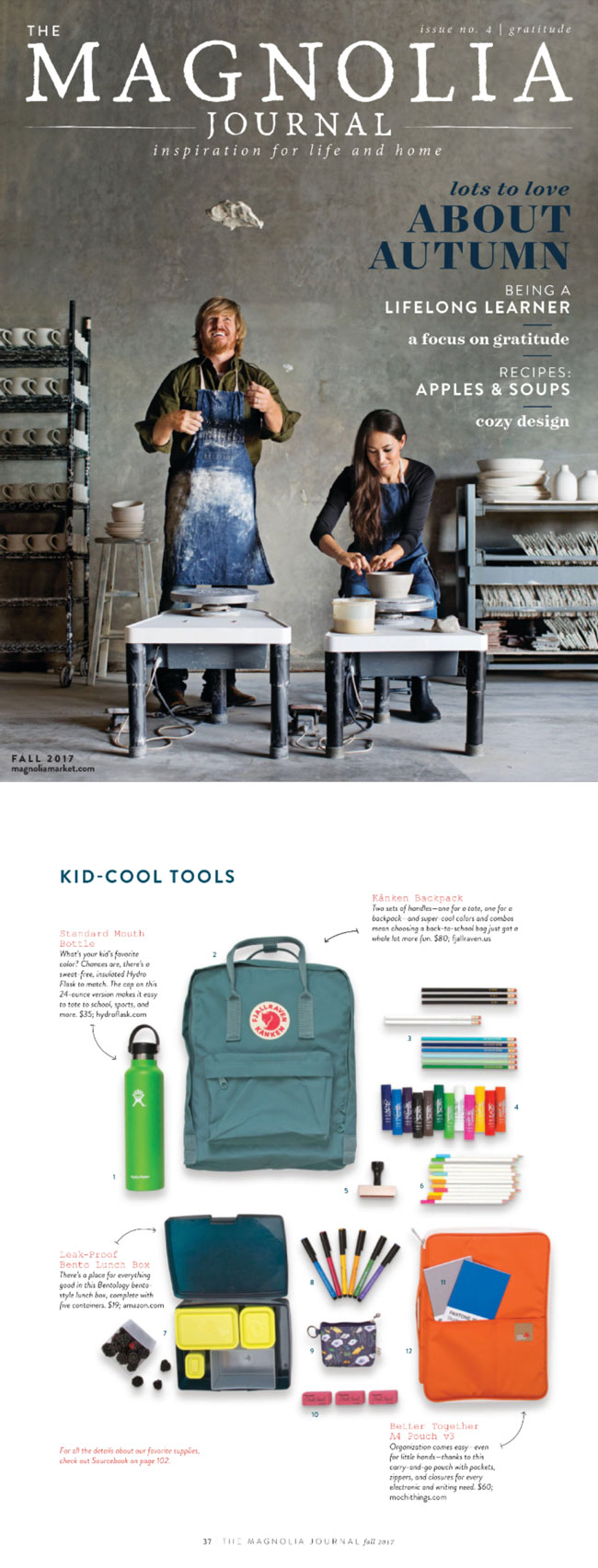 Kid Cool Tools